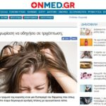 OnMed trixoptosi