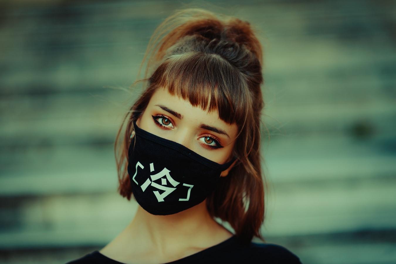 maskne - ακμή από την μάσκα